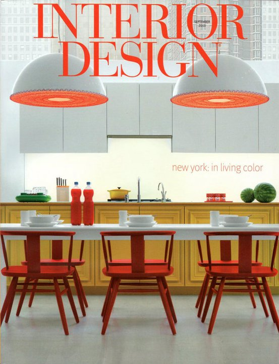 Interior Design Magazine Cover Desirable Things Blog Modern Art
